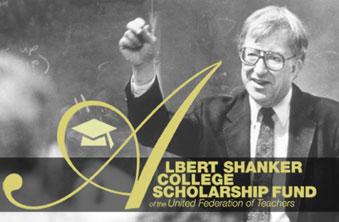 shanker-scholarship