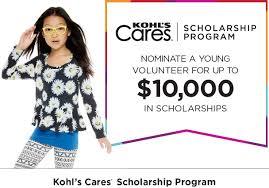 Kohl's Cares Scholarship 2015