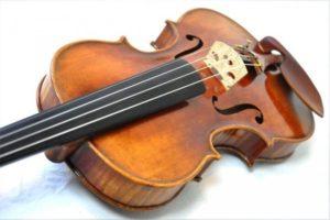 Fiddlershop Music Scholarship