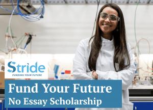 Fund Your Future No Essay Scholarship